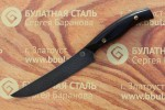 Нож кухонный из литого булата К001(фултанг, граб)