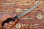 Нож кухонный из литого булата К002 - микарта