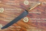 Нож кухонный из литого булата К002-ясень