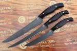 Набор кухонных ножей из литого булата  №2 (из четырех ножей)