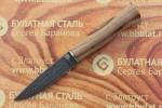 Нож кухонный из литого булата Малыш каштан