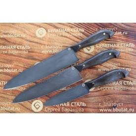 Набор кухонных ножей из литого булата Сантоку №1