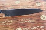 Нож кухонный из литого булата Сантоку средний - орех