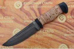 Булатный нож R010-наборная береста