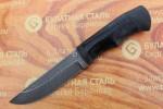 """Булатный нож """"Степчак""""-большой,наборная кожа"""