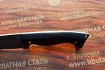 Нож разделочный из литого булата R010-V1 граб