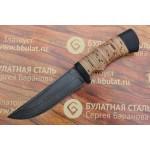 Булатный нож R012 - наборная береста