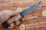 """Булатный нож """"Степчак""""-большой,наборная береста"""