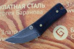 """Нож нашейный туристический  """"Клычек"""""""