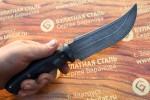 Нож охотничий из литого булата V002M-микарта
